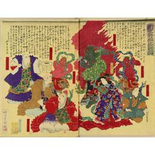 歌川国明: Gathering of deities, diptych, 1885 - 原書房