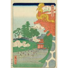 二歌川広重: Ueno, from - 原書房