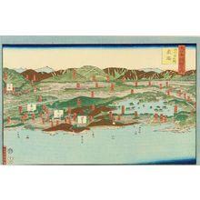 Utagawa Sadahide: Zogata, Yuri County, Dewa Province, from - Hara Shobō
