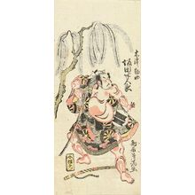 鳥居清満: A full-length portrait of the actor Sakata Hangoro, c.1764 - 原書房