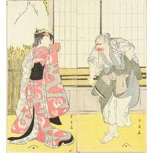 Katsukawa Shun'ei: Portrait of actor Nakamura Noshio II and Asao Tamejuro, c.1794 - Hara Shobō