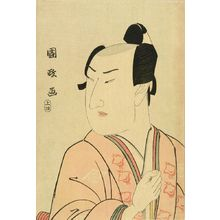 KUNIMASA: A bust portrait of teh actor Sawamura Gennosuke in the role of Soga Juro, from the kabuki play - 原書房