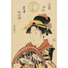 Utagawa Toyokuni I: A bust portrait of the actor Iwai Hanshiro V in the role of Oshichi, the daughter of a greengrocer, c.1804 - Hara Shobō
