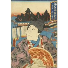 Utagawa Kunisada: Mitsumata, with a portrait of anactor as Ashikaga Yorikane, from - Hara Shobō