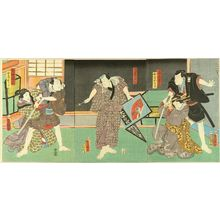 TOYOKUNI ��: A scene of a kabuki performance, triptych, 1859 - Hara Shobō