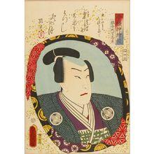 Utagawa Kunisada: A bust portrait of the actor Sawamura Tosshi II, from - Hara Shobō