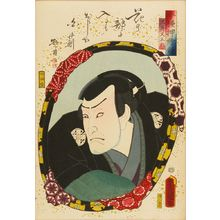 歌川国貞: A bust portrait of the actor Nakamura Kajaku, from - 原書房