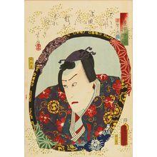 Utagawa Kunisada: A bust portrait of the actor Kawarazaki Gonjuro, from - Hara Shobō