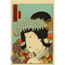 Utagawa Kunisada: An - Hara Shobō