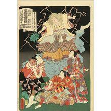歌川国貞: A scene of a kabuki performance, 1861 - 原書房