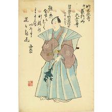 UNSIGNED: A memorial portrait of the actor Ichimura Takenojo V, 1851 - Hara Shobō