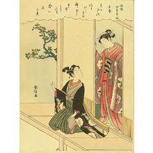 Unknown: 48,000 YEN - Hara Shobō