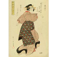 菊川英山: Oiwake dance, from - 原書房