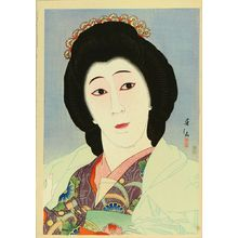 SHUNSEN: Portrait of the actor Onoe Baiko VI, in the role of Koyuri, with blue mica background, c.1926 - Hara Shobō