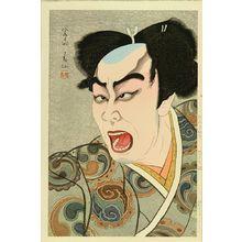 SHUNSEN: Portrait of the actor Matsumoto Koshiro IIX, in the role of Watanabe no Tsuna, 1951 - Hara Shobō