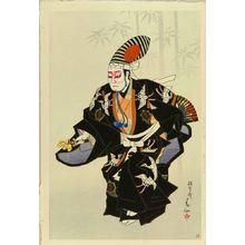 SHUNSEN: Portrait of the actor Ichikawa Ennosuke, in the role of Sambaso, 1952 - Hara Shobō