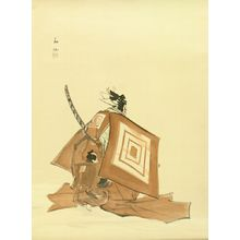 SHUNSEN: Portrait of the actor Ichikawa Danjuro wearing costume for his performance, - Hara Shobō