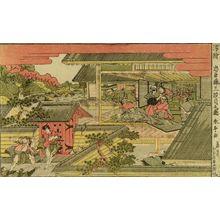 SHUNTEI: Act III of - 原書房