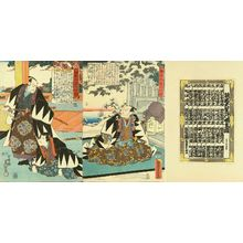 Utagawa Kunisada: - Hara Shobō