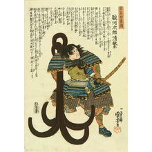 Utagawa Kuniyoshi: Suruga Jiro Kiyoshige, from - Hara Shobō