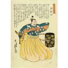 Utagawa Kuniyoshi: Minamoto no Yorimitsu, from - Hara Shobō