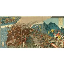 Utagawa Yoshikazu: Kusunoki Masashige and troops, shuts themselves up in the Shihaya Castle, defeats Minamoto clan by burning down the bridge, triptych, c.1848 - Hara Shobō