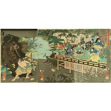 Utagawa Yoshikazu: Sagiike Heikuro slaying minster badger at Kuksunoki Masatsura's mansion, triptych, 1855 - Hara Shobō