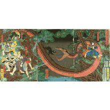 Utagawa Yoshitsuya: - Hara Shobō