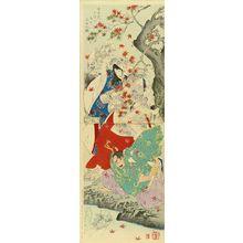 月岡芳年: Taira no Koremochi slaying a demon woman in Mount Togakushi, vertical diptych, 1887 - 原書房