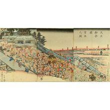 歌川貞秀: Scene of Tenno Festival, triptych, c.1848 - 原書房
