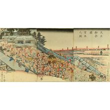 Utagawa Sadahide: Scene of Tenno Festival, triptych, c.1848 - Hara Shobō