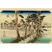 Utagawa Hiroshige: Yoshiwara, from - Hara Shobō