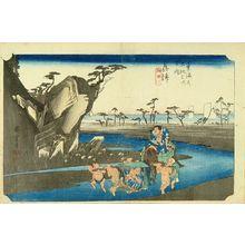 歌川広重: Okitsu, from - 原書房