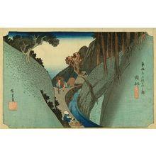 Utagawa Hiroshige: Okabe, from - Hara Shobō