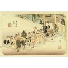 Utagawa Hiroshige: Fujieda, from - Hara Shobō