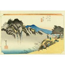 Utagawa Hiroshige: Sakanoshita, from - Hara Shobō