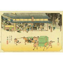 歌川広重: Kusatsu, from - 原書房