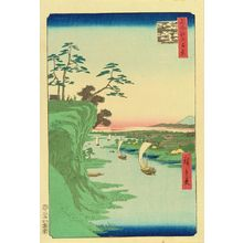 Utagawa Hiroshige: Eshima Hill and Tone River, from - Hara Shobō