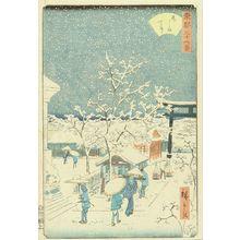 二歌川広重: Yushima Tenjin Shrine, from - 原書房