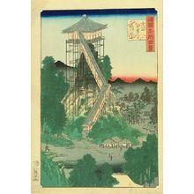 Utagawa Hiroshige II: Iwatsukuri Kannon of Kasamori Tample, Kazusa Province, from - Hara Shobō