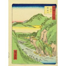 Utagawa Hiroshige II: Sakatsu River, Bitchu Province, from - Hara Shobō