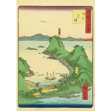 二歌川広重: Murozumi, Suo Province, from - 原書房