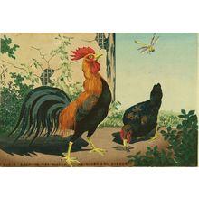 小林清親: Dragonfly and chickens, 1880 - 原書房