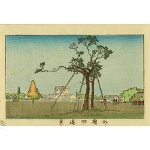 Inoue Yasuji: Outside Sakurada, from - Hara Shobō