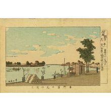 Inoue Yasuji: Fujimi Ferry at Honjo, from - Hara Shobō