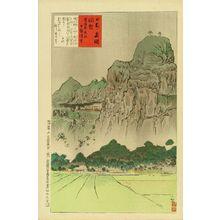 小林清親: Old Rakan Temple, Yamakei, Bungo Province, from - 原書房