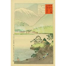 小林清親: Yumoto Hot Spring, Nikko, from - 原書房