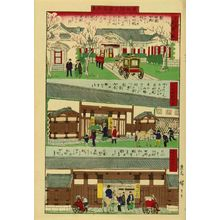 Utagawa Hiroshige III: Foreigners' guesthouse, Ministry of education, and Ministry of justice, from - Hara Shobō