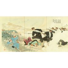 BIHO: A scene of Japan-Russo war, triptych, 1904 - Hara Shobō