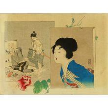 Tomioka Eisen: Frontispiece of a novel in - Hara Shobō
